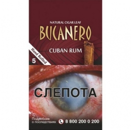 Bucanero Cuban Rum