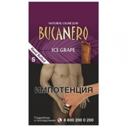 Bucanero Ice Grape