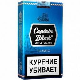 Captain Black Classic