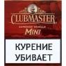 Clubmaster Mini Red
