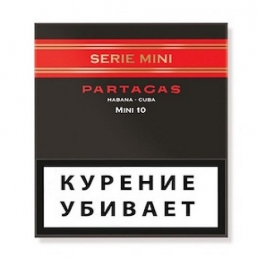 Partagas Series Mini