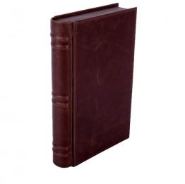 Хьюмидор Lubinski «Книга» (Q123B)